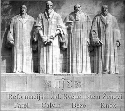 Reformacijski zid