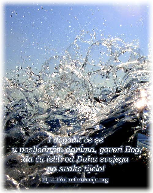 Izliće Duha Svetoga