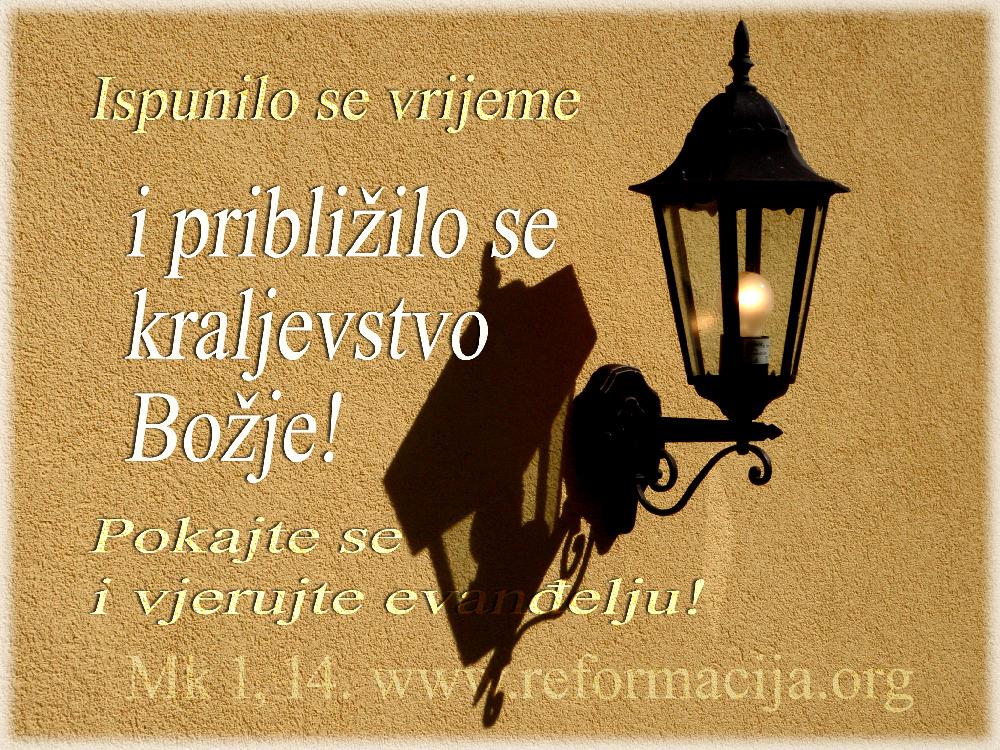 © Branimir Bučanović